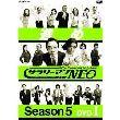 【サラリーマンNEO SEASON 5 DVD-BOXⅠ】の詳細はこちら