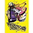 【PERSONA MUSIC LIVE 2012 限】の詳細はこちら