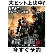【オール・ユー・ニード・イズ・キル ブルーレイ&DVDセット/BD+DVD 】の詳細はこちら