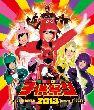 【ももいろクローバーZ「ももクロの子供祭り 2013~守れ!みんなの東武動物公園 戦え!ももいろアニマルZ!」 LIVE Blu-】の詳細はこちら