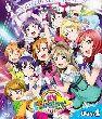 【ラブライブ!μs Go→Go! LoveLive! 2015 ~Dream Sensation!~ Blu-ray Day2】の詳細はこちら