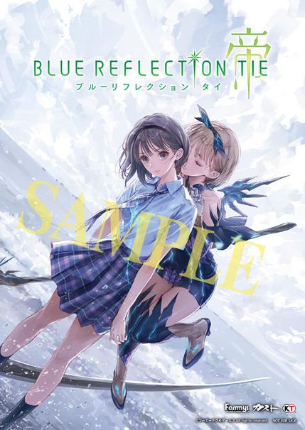 [特典付情報]MALTI/BLUE REFLECTION TIE/帝/B2布ポスター