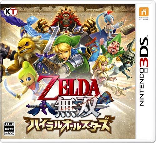 [ゲーム情報]3DS/ゼルダ無双 ハイラルオールスターズ/コーエーテクモゲームス