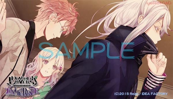 [ゲーム情報]PSV/DIABOLIK LOVERS LUNATIC PARADE/オトメイト