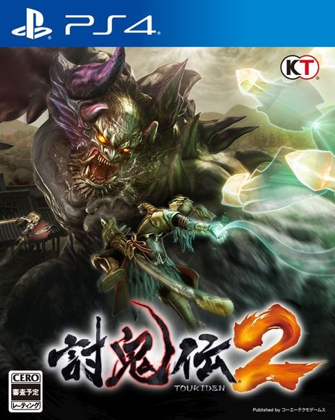 [特典付情報]MALTI/討鬼伝2/テレカ/コーエーテクモゲームス