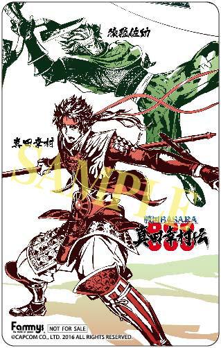 [特典付情報]PS4・PS3/戦国BASARA 真田幸村伝/カード用ステッカー/CAPCOM