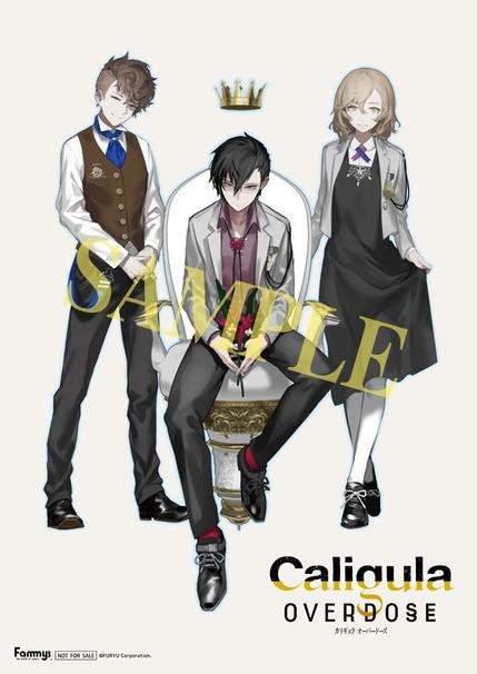 [特典付情報]PS4/Caligula Overdose(カリギュラ オーバードーズ)/B2布ポスター