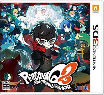 [特典付情報]3DS/ペルソナQ2 ニュー シネマ ラビリンス/B2布ポスター