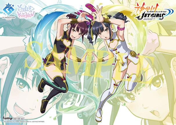 [特典付情報]PS4/神田川JET GIRLS/B2布ポスター