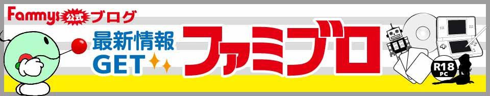 [特典付情報]PS4/ブイブイブイテューヌ/B2布ポスター - ファミーズ公式ブログ ファミブロ