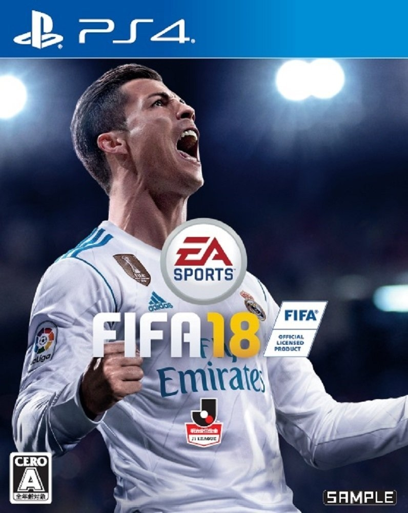 FIFA 18 通常版 [PS4版] 超特価