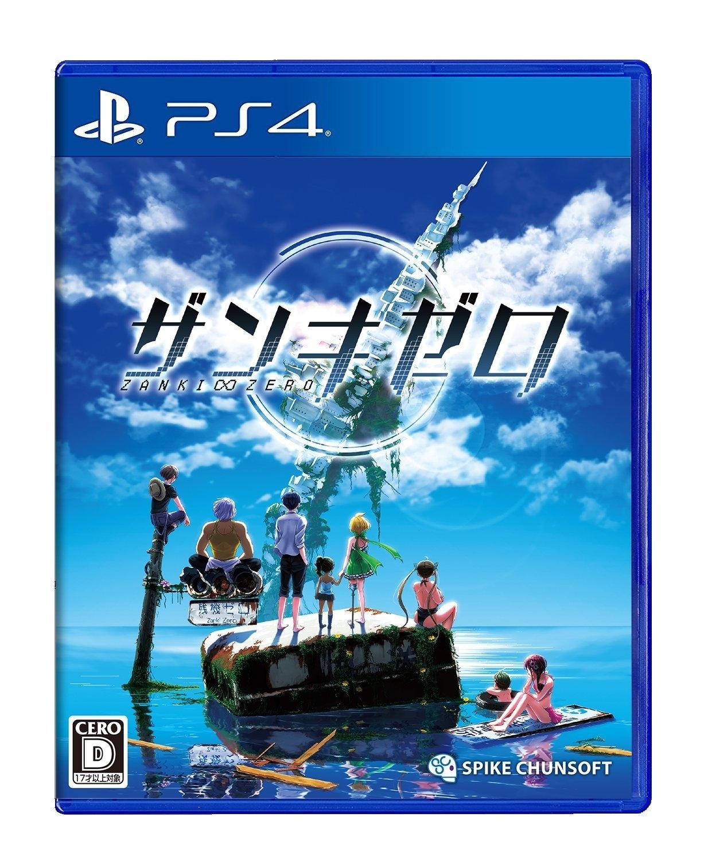 ザンキゼロ [PS4版] 超特価