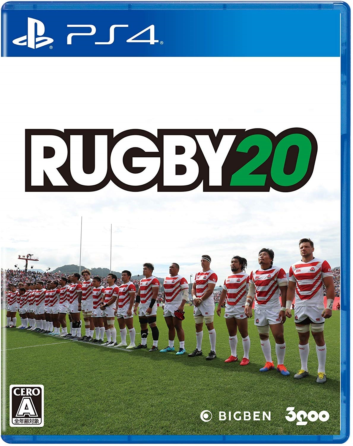 RUGBY 20 超特価