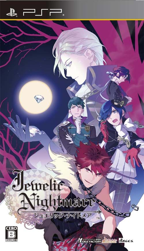 Jewelic Nightmare 通常版