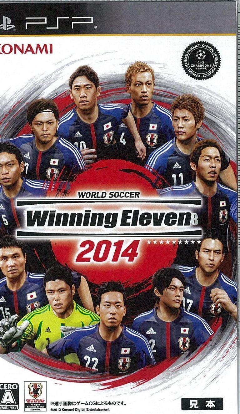 ワールドサッカー ウイニングイレブン 2014 [PSP版]