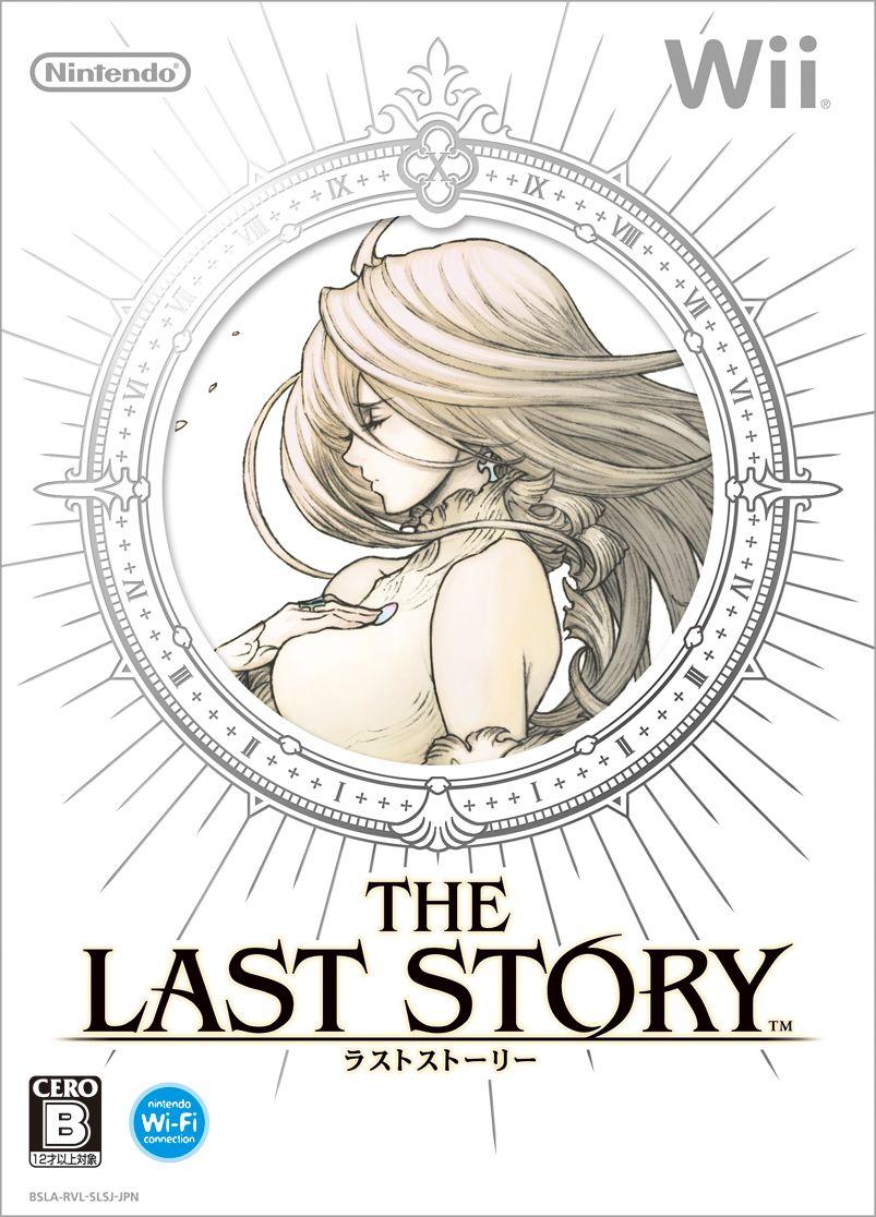 THE LAST STORY (ラストストーリー)