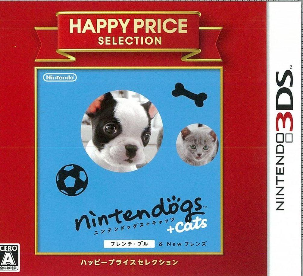 3DSハッピープライスセレクション nintendogs + cat フレンチ・ブル&Newフレンズ