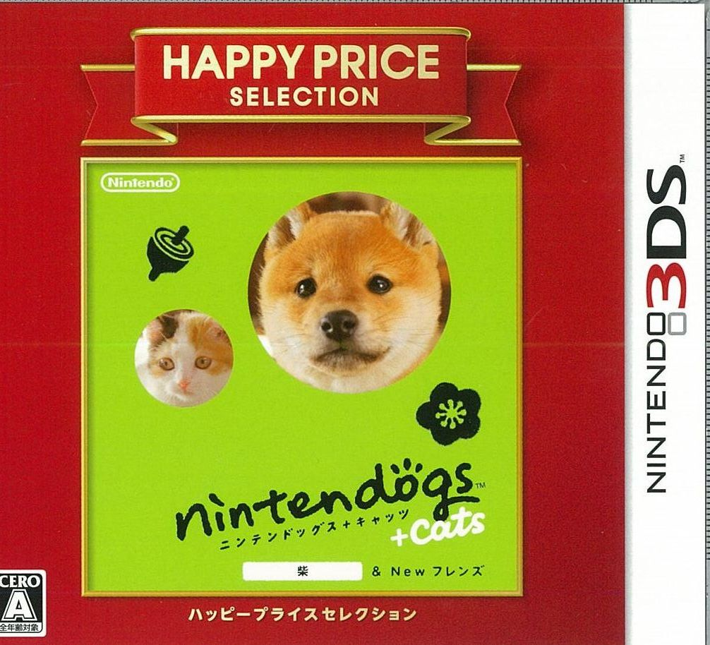 3DSハッピープライスセレクション nintendogs + cat 柴&Newフレンズ