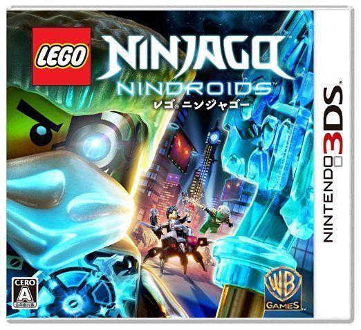 LEGOニンジャゴー ニンドロイド [3DS版]
