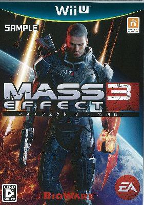 マスエフェクト3 -特別版-
