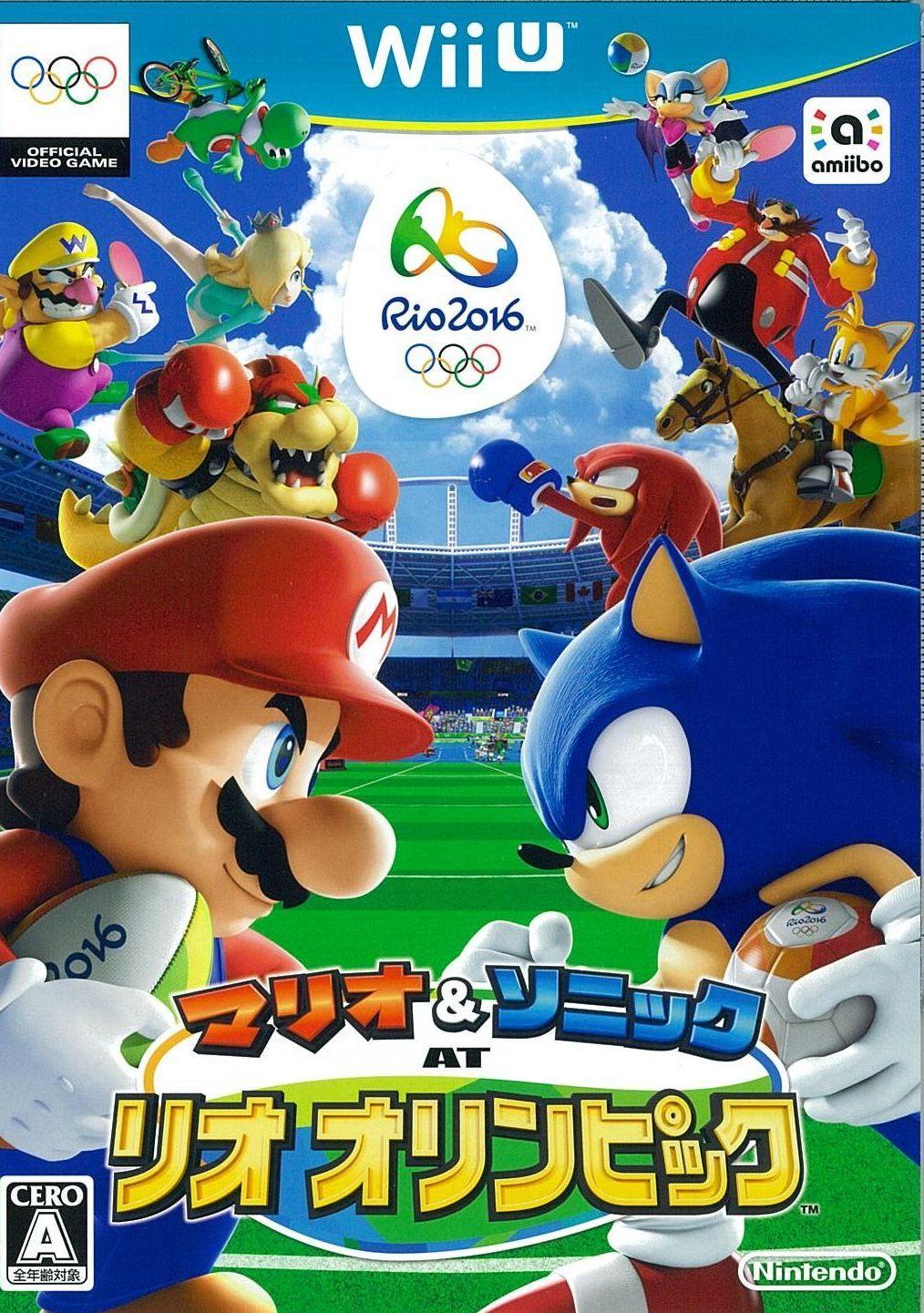 マリオ&ソニック AT リオオリンピック 通常版 [WiiU版]