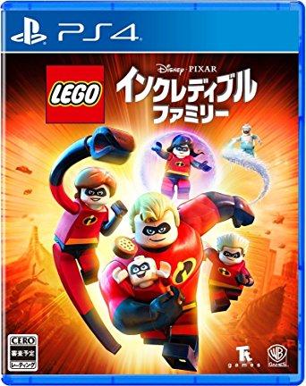 レゴ インクレディブル・ファミリー[PS4版]
