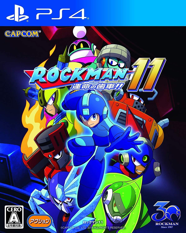 ロックマン11 運命の歯車!! 通常版 [PS4版]
