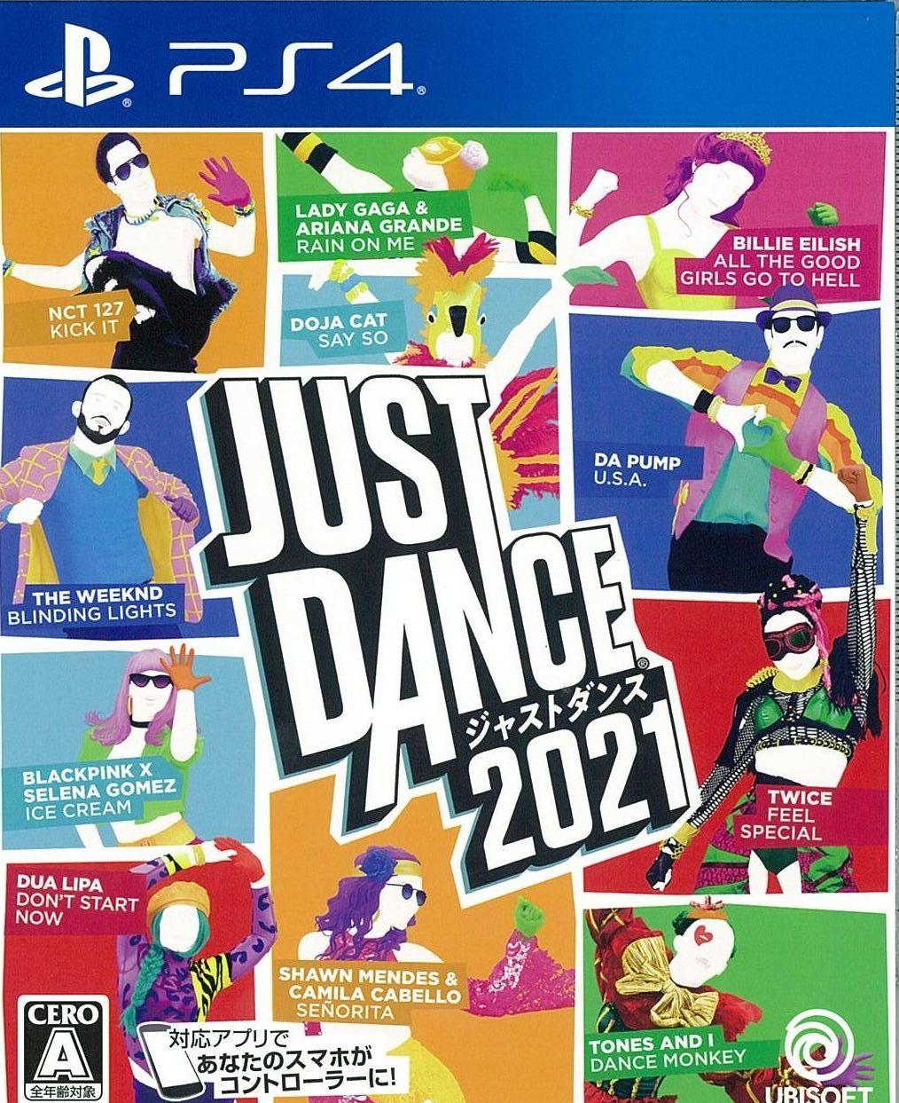 ジャストダンス2021[PS4版]