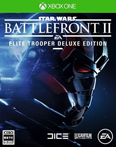 Star Wars バトルフロント II: Elite Trooper Deluxe Edition [XboxONE版]