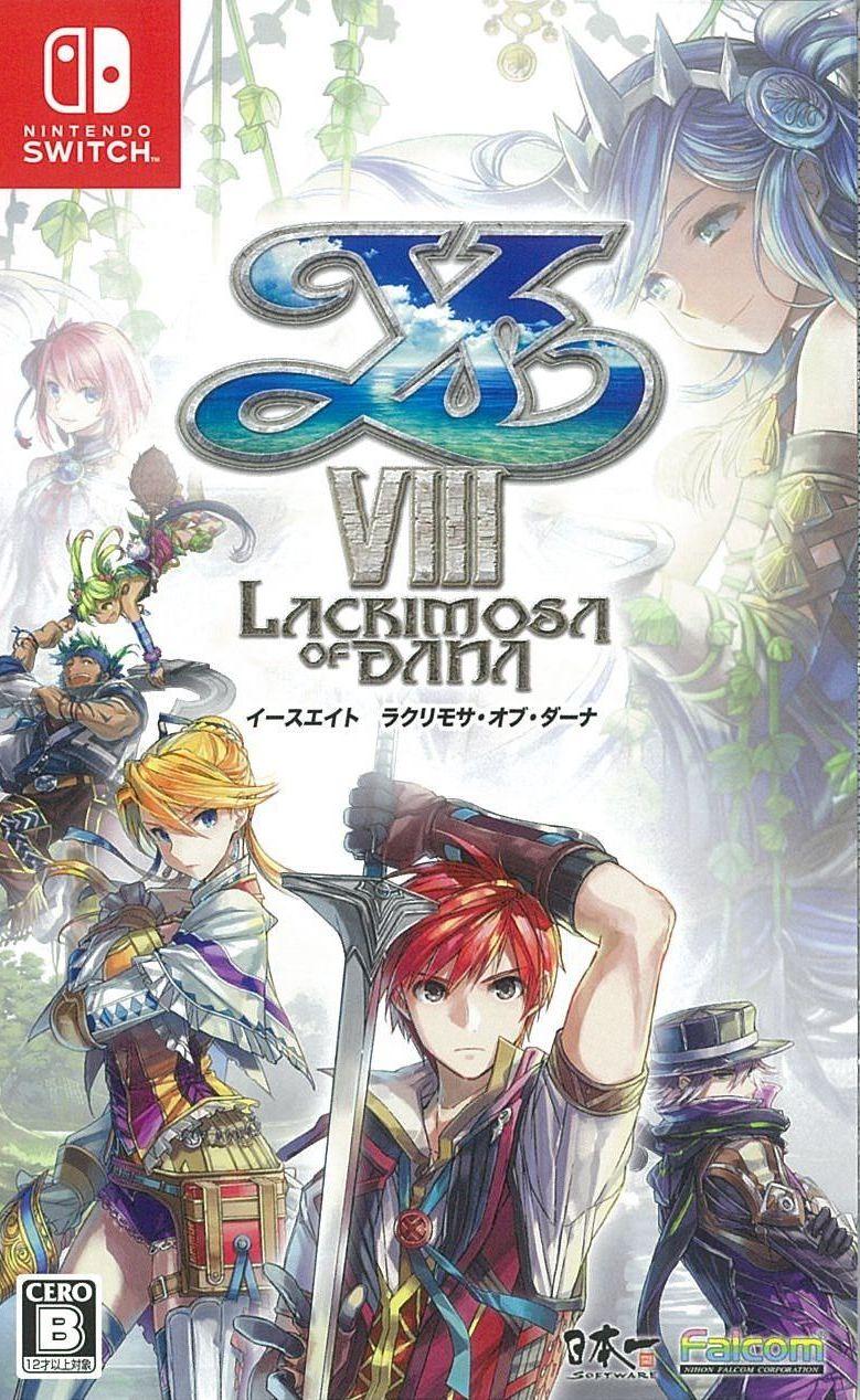 イースVIII -Lacrimosa of DANA- [Switch版]