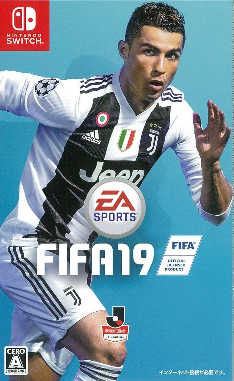 FIFA 19 STANDARD EDITION [Switch版]
