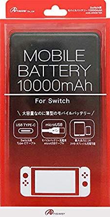Switch用モバイルバッテリー10000mAh (ブラック)