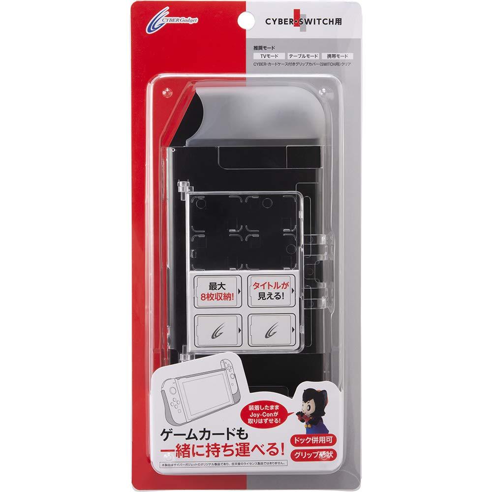 CYBER・カードケース付きグリップカバー(SWITCH用)