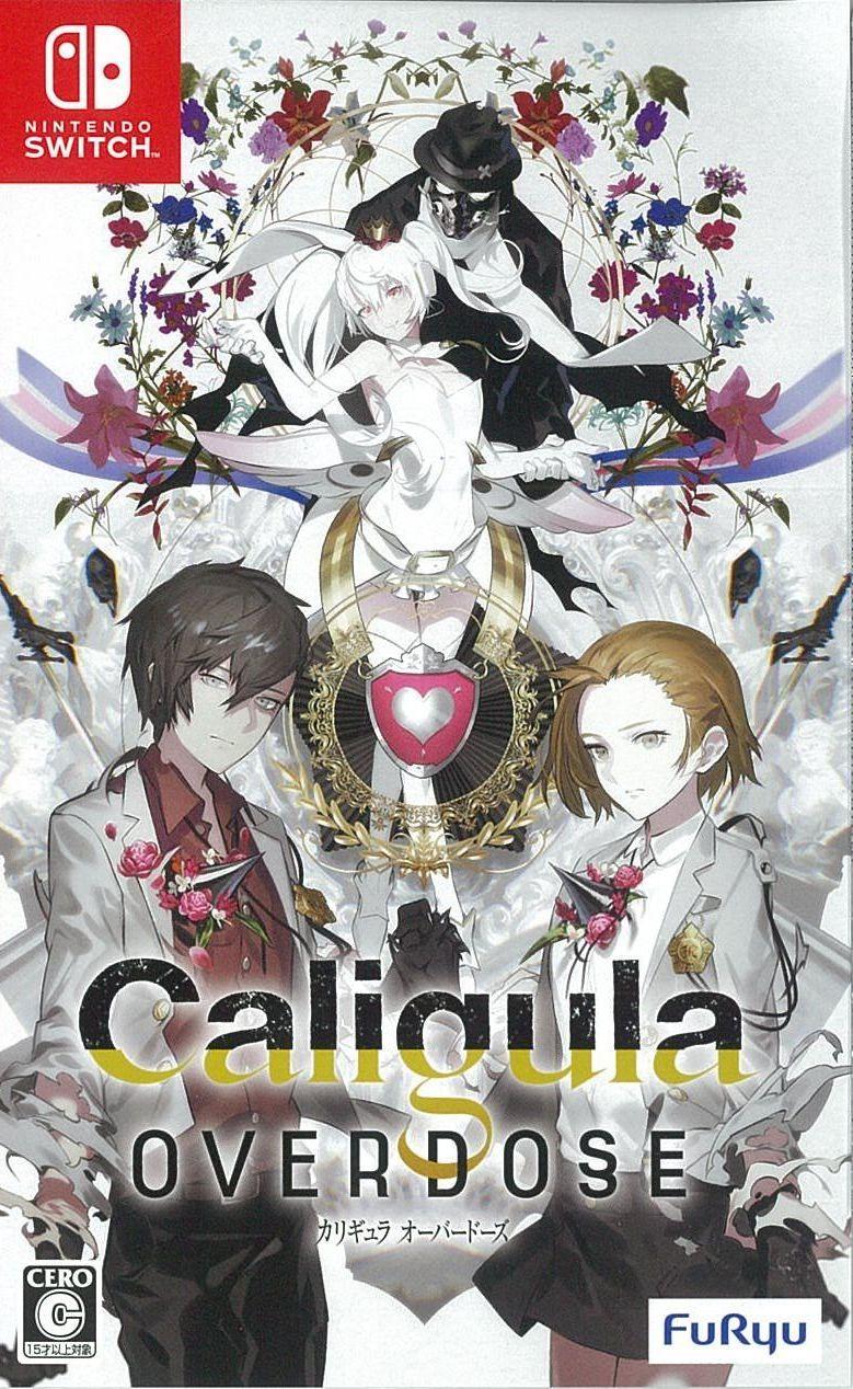【予約】Caligula Overdose/カリギュラ オーバードーズ [Switch版]