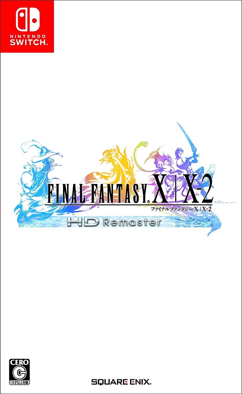 ファイナルファンタジーX/X-2HD リマスター [Switch版]