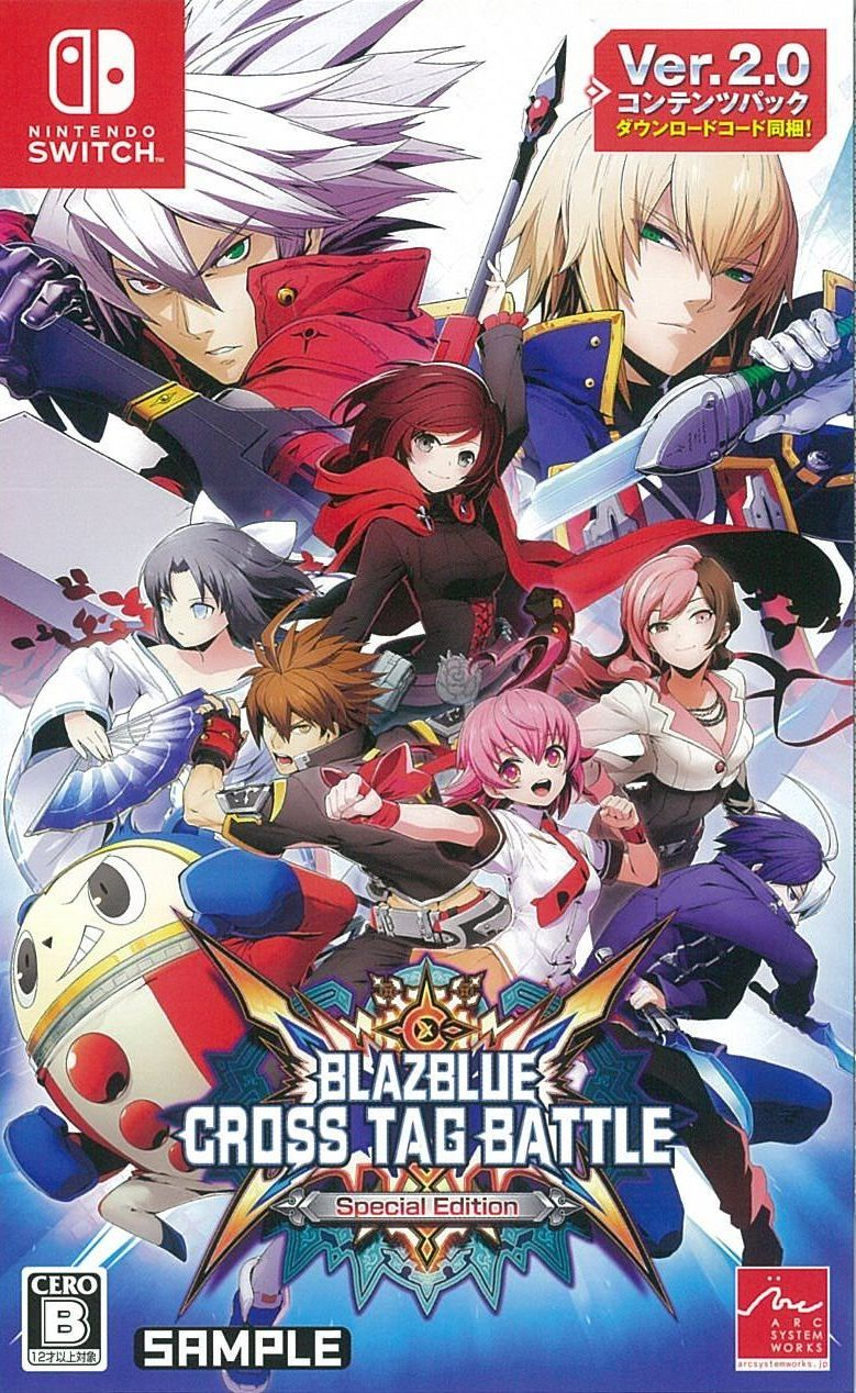 BLAZBLUE CROSS TAG BATTLE Special Edition [Switch版]