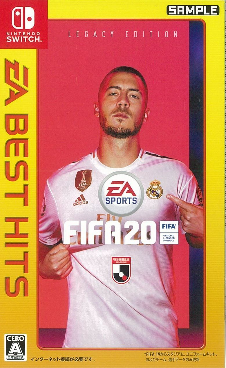 EA BEST HITS FIFA 20 Legacy Edition[Switch版]