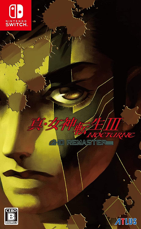 【予約】真・女神転生3 NOCTURNE HD REMASTER[Switch版]