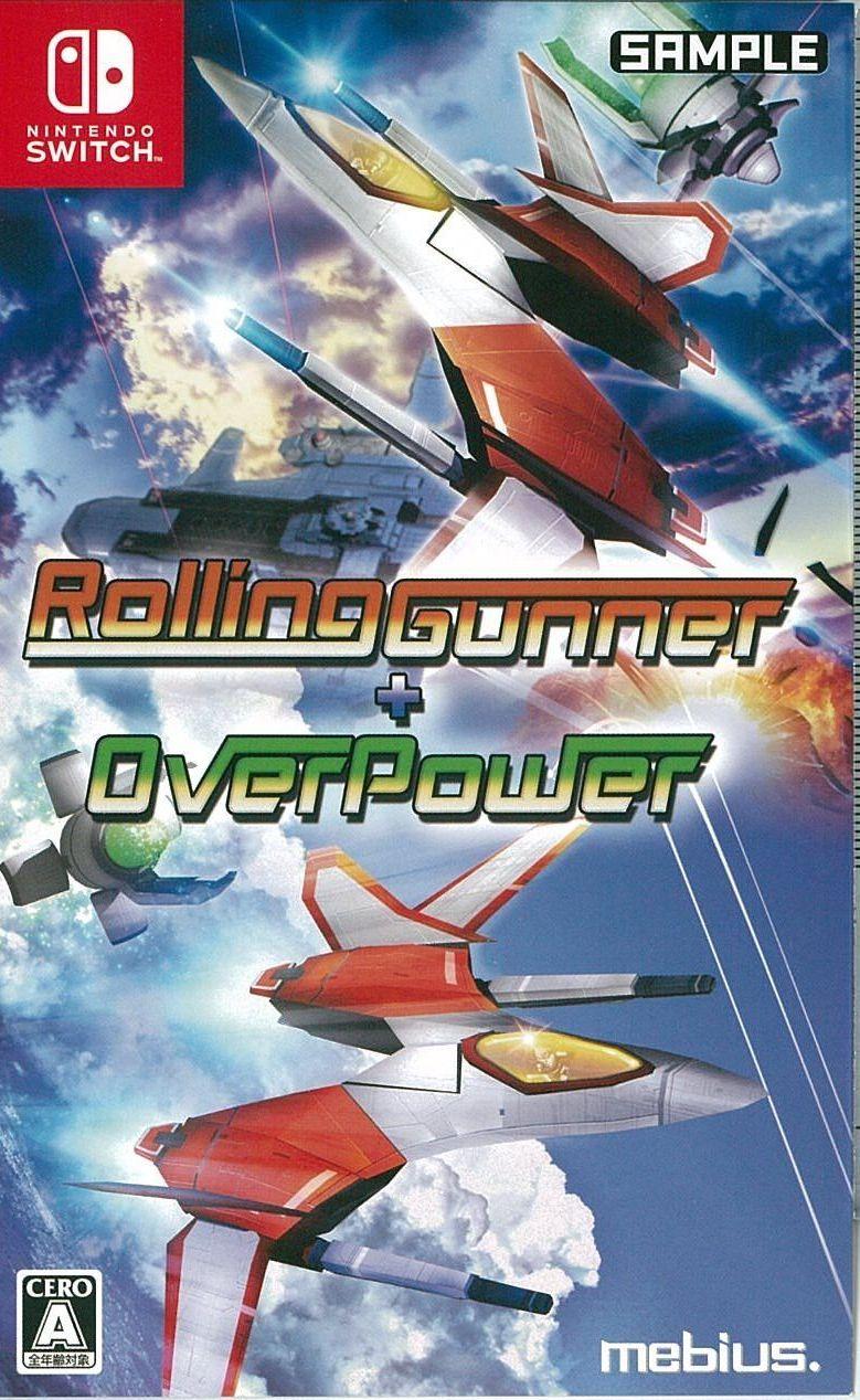 Rolling Gunner + Over Power 通常版
