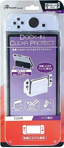 Switch有機ELモデル用ドック in クリアプロテクト(クリア)