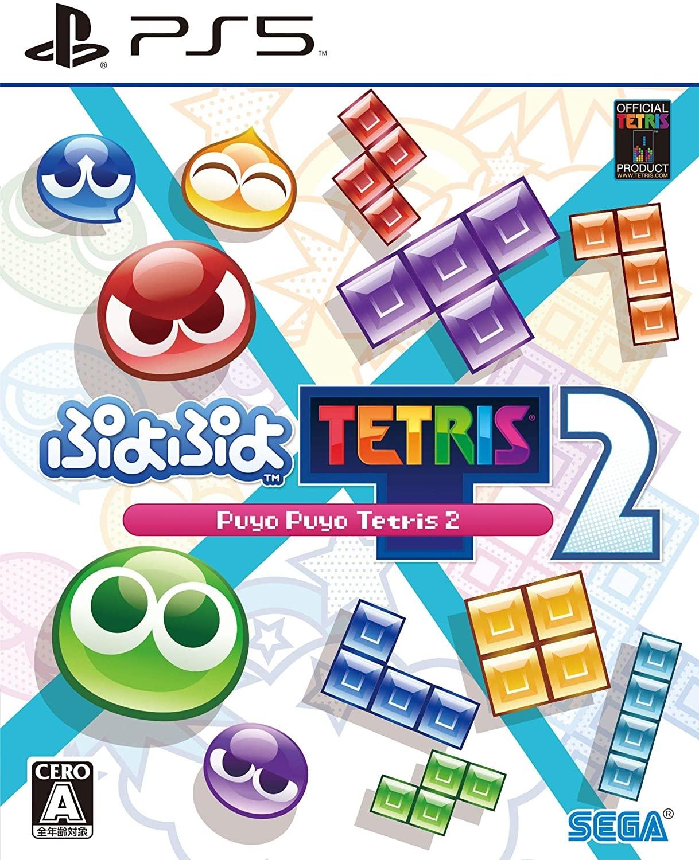 ぷよぷよ テトリス 2[PS5版]