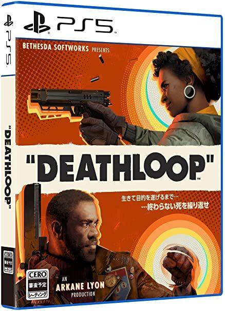 【予約】DEATHLOOP Deluxe Edition