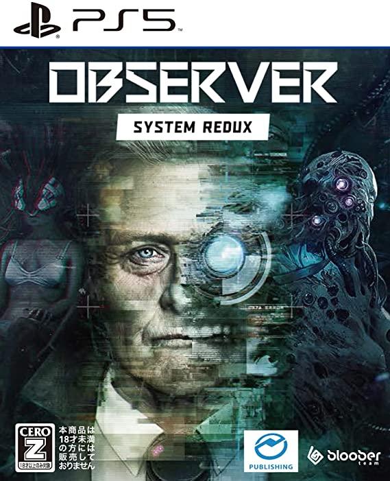 Observer:System Redux [PS5版]