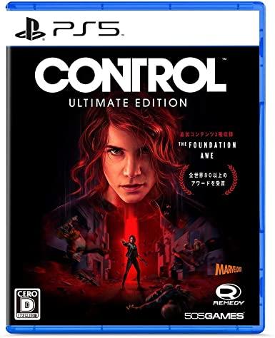 CONTROL アルティメット・エディション[PS5版]