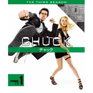 CHUCK/チャック [サード] セット1