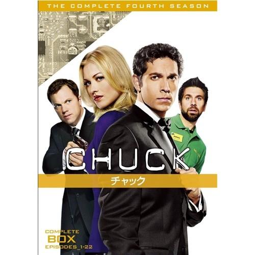 CHUCK/チャック [フォース・シーズン] コンプリート・ボックス