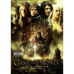 ゲーム・オブ・スローンズ 第一章:DVD-BOX