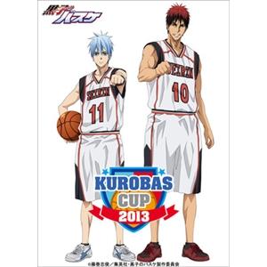 KUROBAS CUP2013