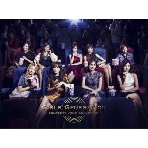 少女時代/GIRLS GENERATION COMPLETE VIDEO COLLECTION 完全限定盤DVD
