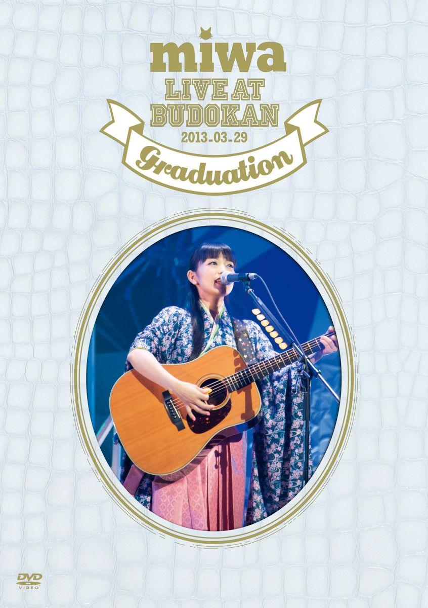miwa live at 武道館 卒業式